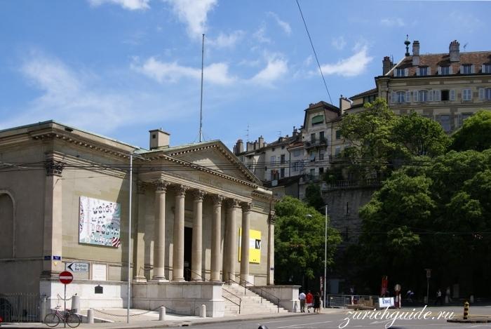 Музеи Женевы