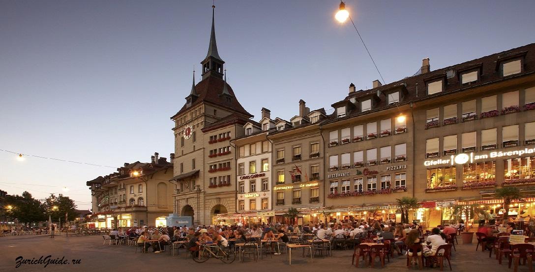 Стоимость билетов из Берна по Швейцарии