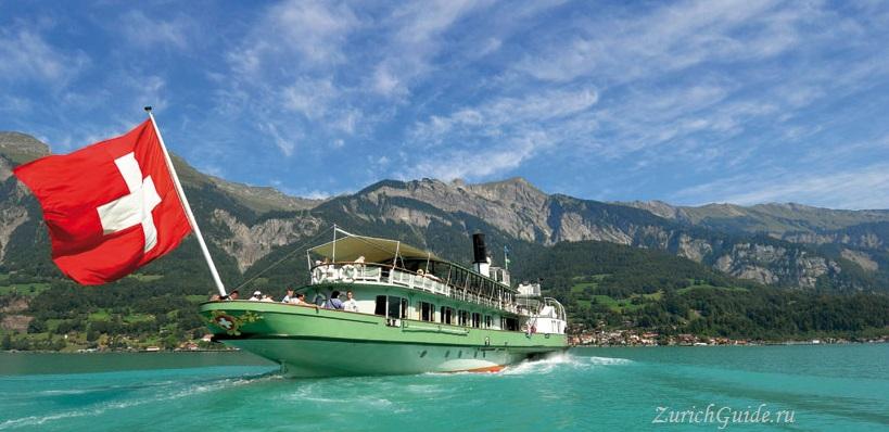 Brienz-Cruise Бриенц (Brienz), Швейцария, в окрестностях Интерлакена - путеводитель по Бриенцу, круизы по озеру Бриенц, гора Brienzer Rothorn, водопад Giessbach