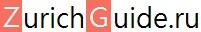ZurichGuide.ru