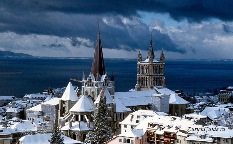 Lausanne-7 Лозанна