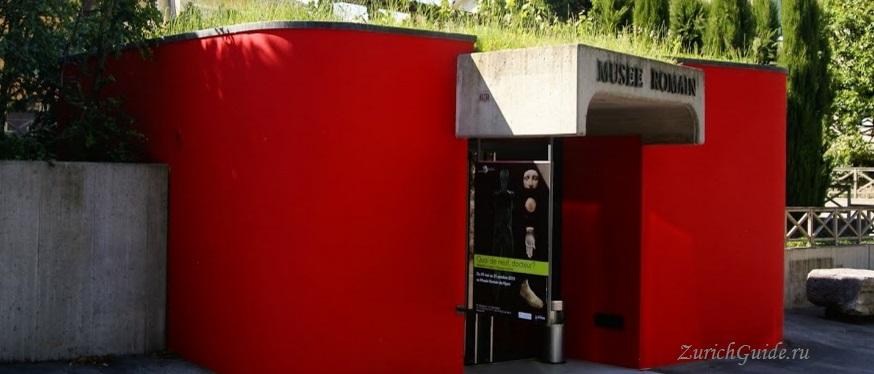 Nyon-10 Ньон (Nyon), Швейцария, в окрестностях Женевы. Путеводитель по городу Ньон, достопримечательности Ньона, туристический маршрут. Что посмотреть, сэкономить