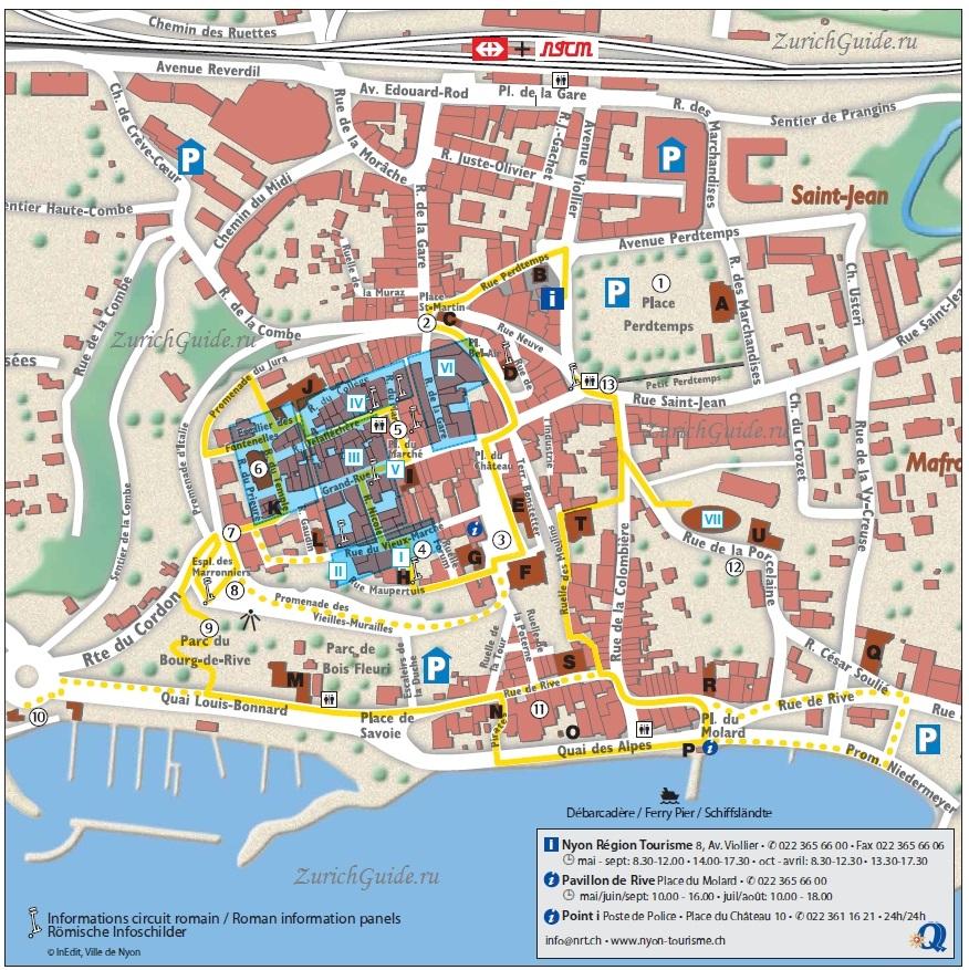 Nyon-map Ньон (Nyon), Швейцария, в окрестностях Женевы. Путеводитель по городу Ньон, достопримечательности Ньона, туристический маршрут. Что посмотреть, сэкономить