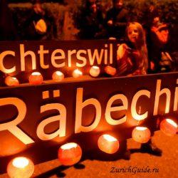 Richterswil Räbechilbi