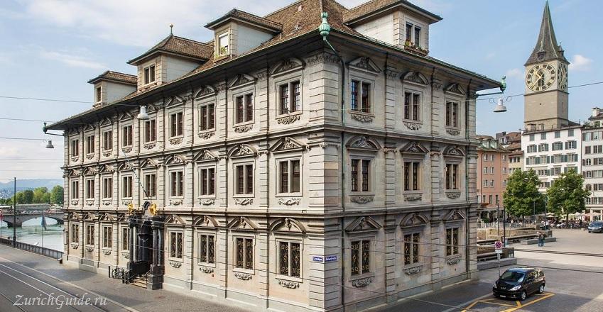 Rathaus Zurich Ратуша в Цюрихе