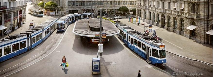 Транспорт в Швейцарии - городской транспорт Парадеплатц