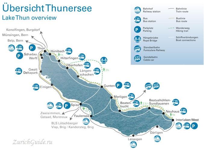 Круизы по Тунскому озеру Озеро Тун (Thunersee), Швейцария