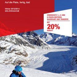 Билеты Snow'n'Rail - экономия 20% -