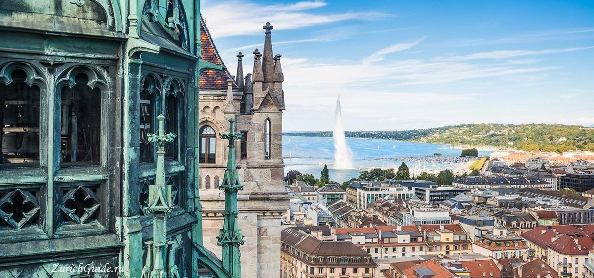 Женева город в швейцарии достопримечательности
