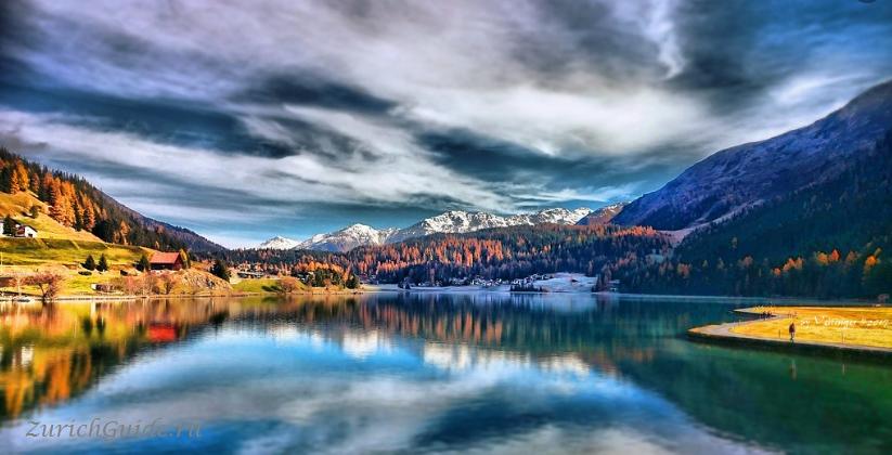 Давосское озеро
